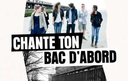 chante_ton_bac